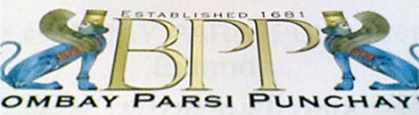 BPP felt the letters of the acronym in the old logo (below) were being burnt in the fire. The new logo (above) with winged bulls was unveiled on October 25 during  a community meeting at Dadar